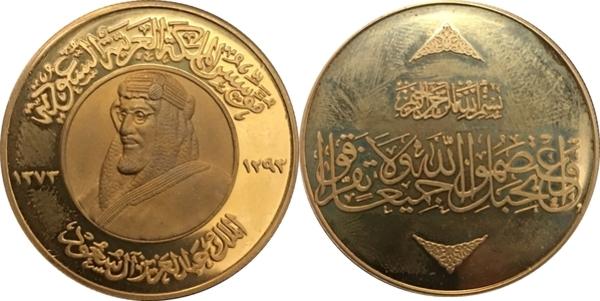 Saudi medal